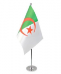 Algeria Desk / Table Flag with chrome stand and base.